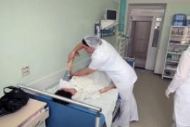 Отд. анестезиологии, реанимации и интенсивной терапии